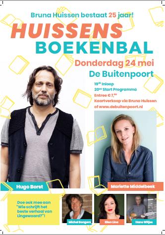 Huissens Boekenbal 24 mei 2018